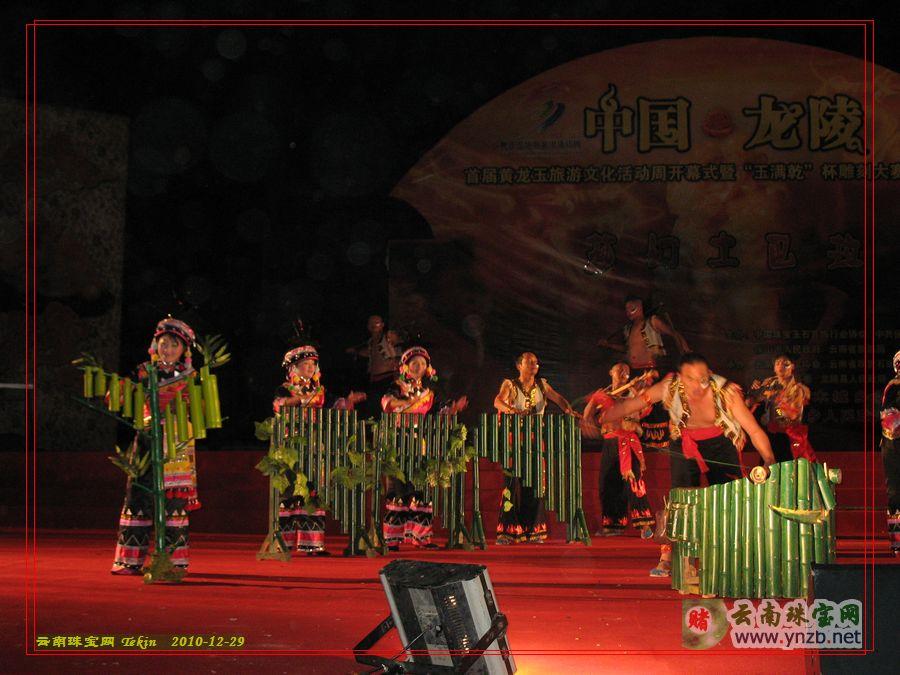 彝族香堂表演